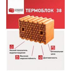Керамический блок Термоблок 38, 380x250x219 мм (10,7 НФ)
