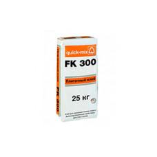 Плиточный клей quick-mix FK300, 25 кг
