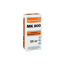 Плиточный клей для мрамора и природного камня quick-mix MK900, 25 кг