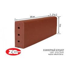 Бордюрный камень ZG Clinker, цвет красный, KR 305x37x130