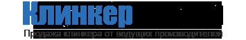 Интернет магазин клинкерной плитки Klinker-darom.ru